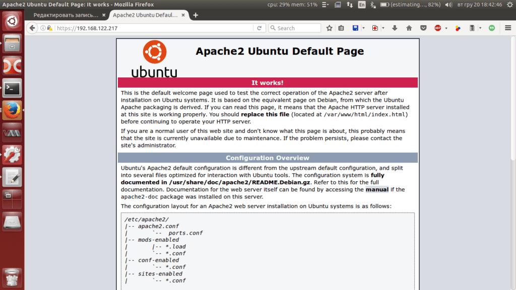 Установка Ubuntu 16.04
