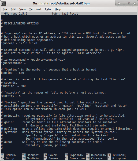 screenshot-jail-conf