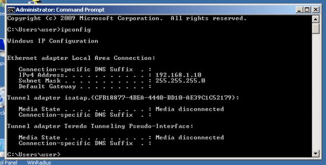 windows-ipconfig