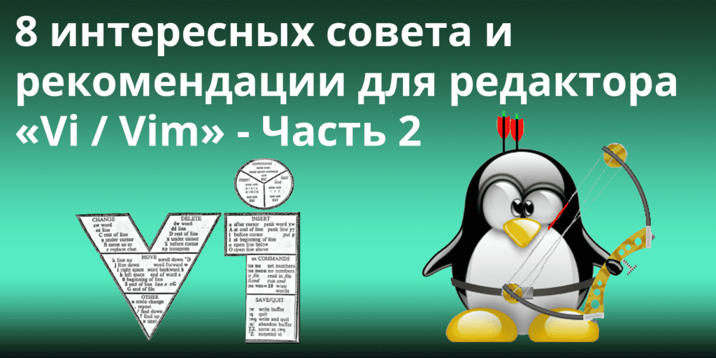 8-Interesting-'Vi/Vim'-Editor-Tips-and-Tricks-for-Every-Linux-Administrator-–-Part-2