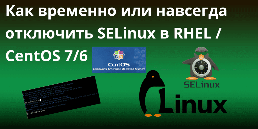 How-to-Disable-SELinux-Temp