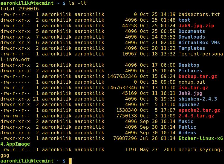 Как отсортировать вывод команды «ls» по последним изменениям даты и времени