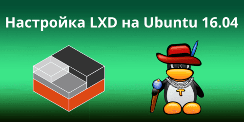 Setting-up-LXD-on-Ubuntu-16.04