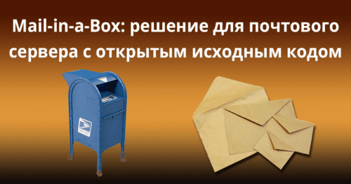 Mail-in-a-Box-An-Open-Source-Mail-Server-Solution