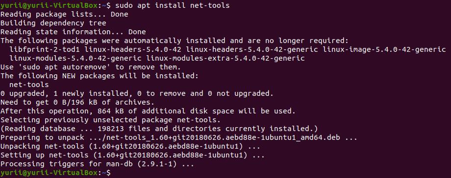 sudo apt install net-tools