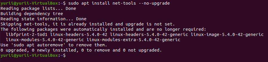 --no-upgrade