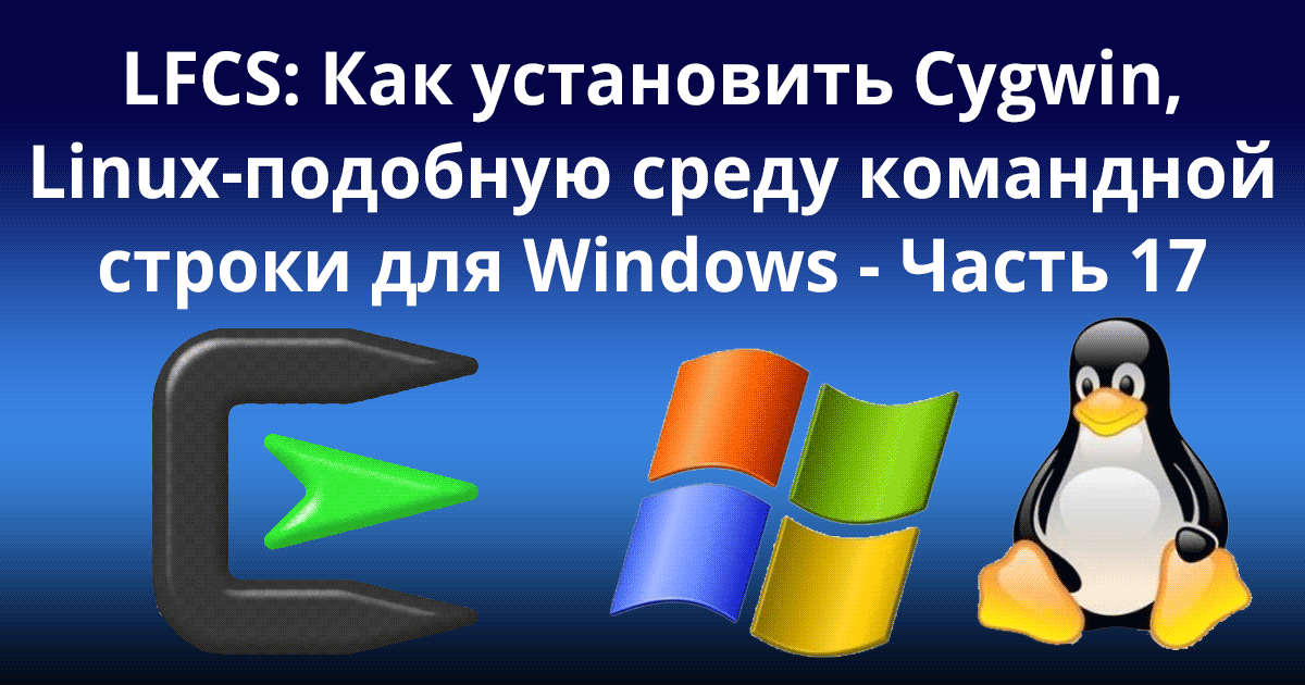 How-to-Install-Cygwin,-a-Linux-like-Commandline-Environment-for-Windows