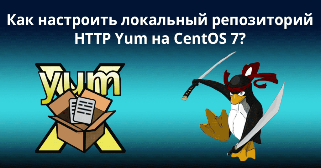 How-to-Setup-Local-HTTP-Yum-Repository-on-CentOS-7
