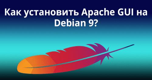 Apache GUI