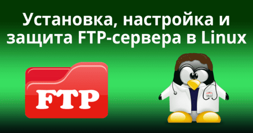 Install,-Configure,-and-Secure-FTP-Server-in-Linux