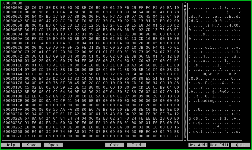 Hexcurse-–-Hex-Editor-for-Linux