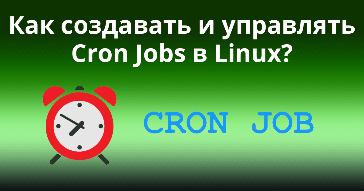 How-to-Create-and-Manage-Cron-Jobs-on-Linux
