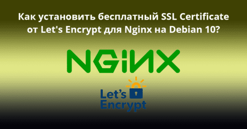 How-to-Install-Free-SSL-Certificate-for-Nginx-on-Debian-10