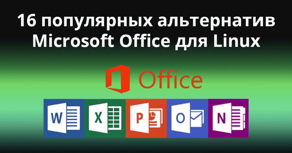 16-Most-Used-Microsoft-Office-Alternatives-for-Linux