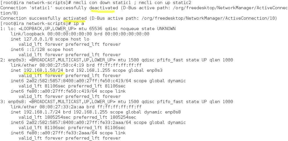 Verify-IP-Address-of-New-Network-Connection - Как управлять сетевыми подключениями с помощью инструмента «nmcli»