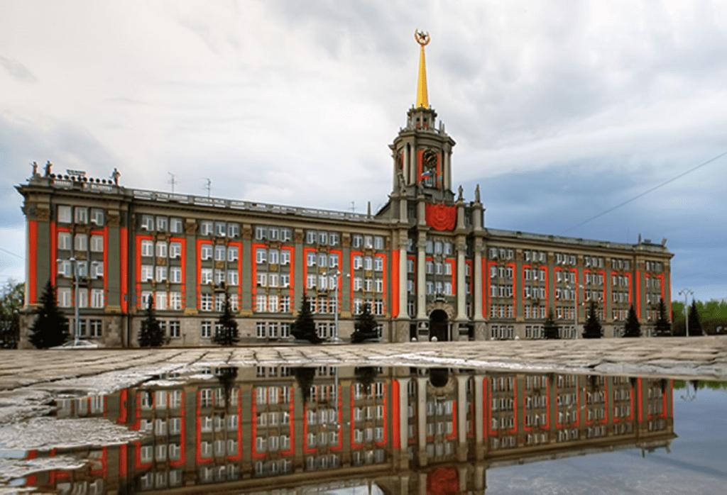 Хакеры активно атакуют компьютеры городских администраций, информационная безопасность магистратура ВУЗы Пермь