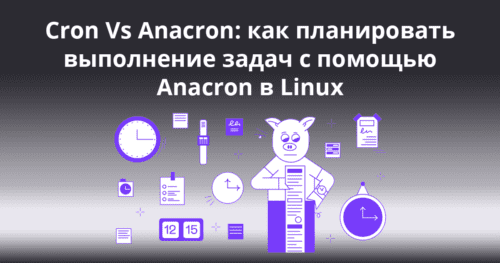 Cron-Vs-Anacron-How-to-Schedule-Jobs-Using-Anacron-on-Linux