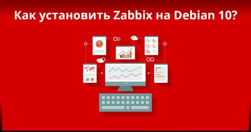 How-to-Install-Zabbix-on-Debian-10
