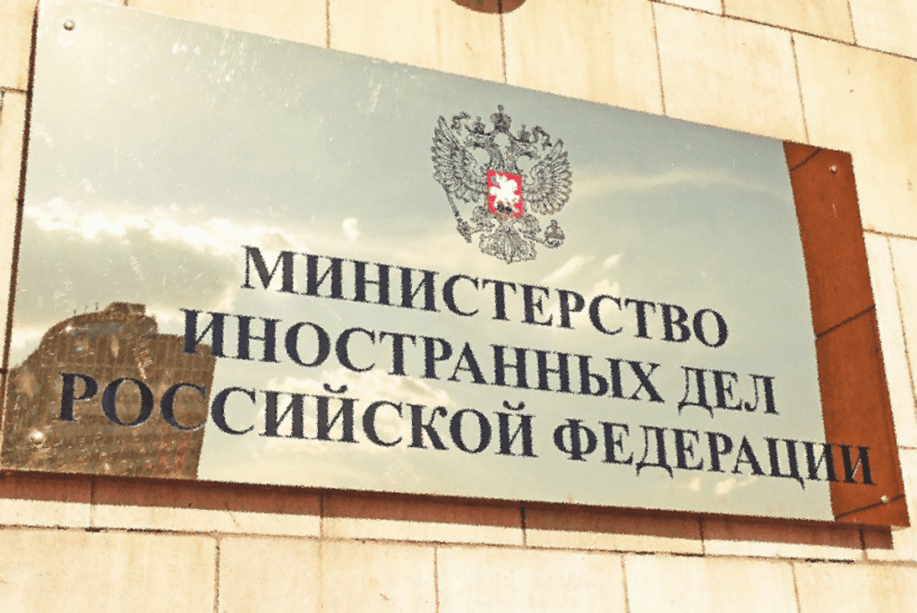 Хакеры взломали Telegram-канал МИД РФ, защита информации Шымкент