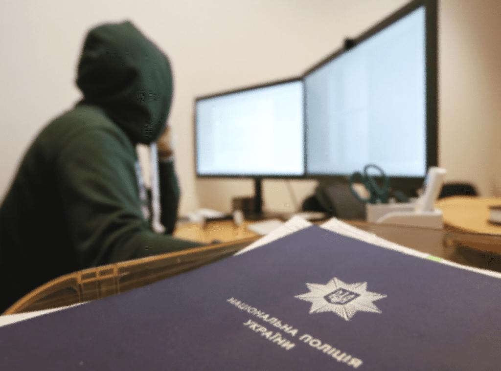 Власти США объявили охоту на украинских хакеров, курс по кибербезопасности секреты хакеров Баку