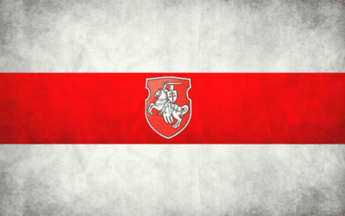 Власти Беларуси отключили по всей стране интернет, полный курс по кибербезопасности секреты хакеров Ереван