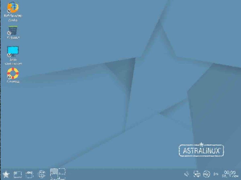 Обзор релиза новой Fedora 33 от экспертов, курсы по Astra Linux