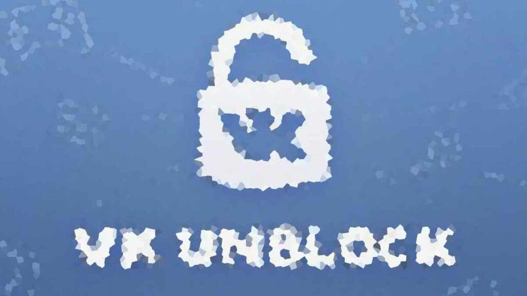 Злоумышленники крадут данные украинцев из «ВКонтакте», кибербезопасность и информационная безопасность обучение