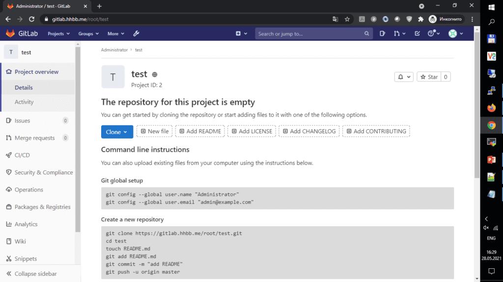 Install GitLab Ubuntu